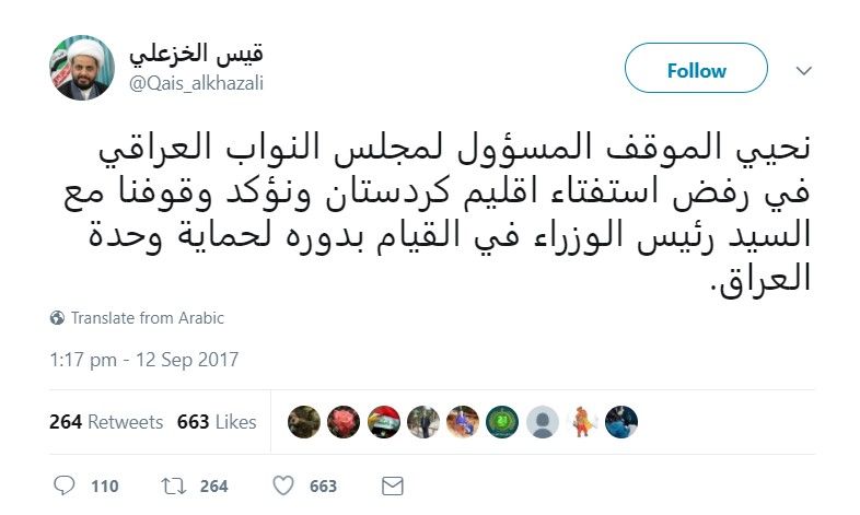 Asa'ib Ahl al-Haq Supports Iraqi Government In Decision To Oppose Independence Refenredum In Kurdistan Region