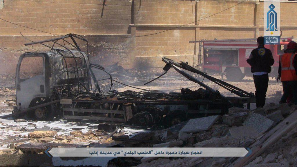 Ammo Truck Of Hay'at Tahrir l-Sham Exploded In Idlib