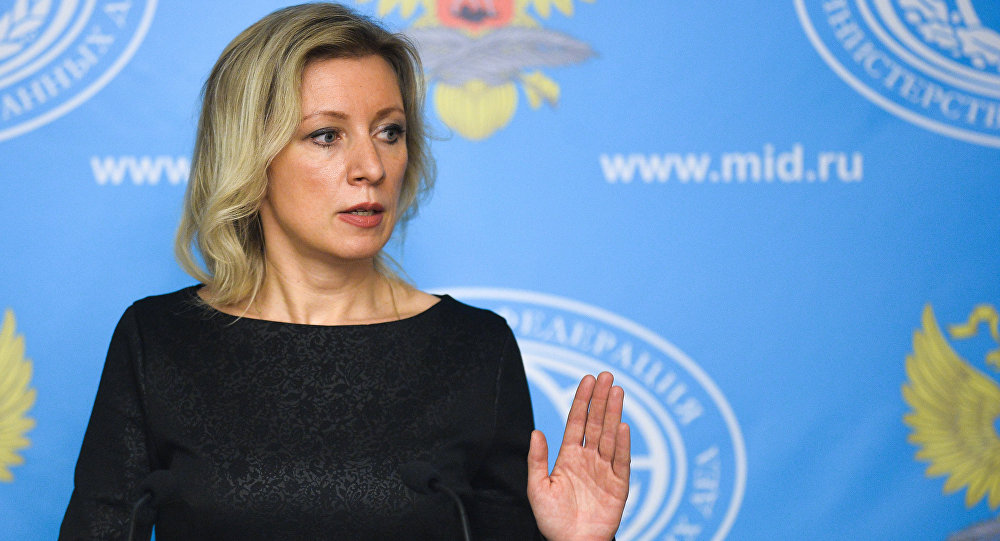 FBI Could Prepare Provocation Against Russia In San Francisco Consulate - Russian Foreign Ministry Spokeswoman