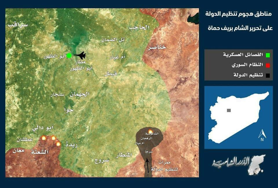 ISIS Attacks Hayat Tahrir al-Sham In Syria's Eastern Hama