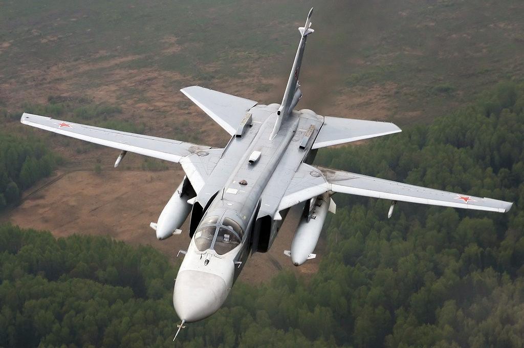 Russian Su-24 Warplane Crashed in Syria. Crew Members Dead