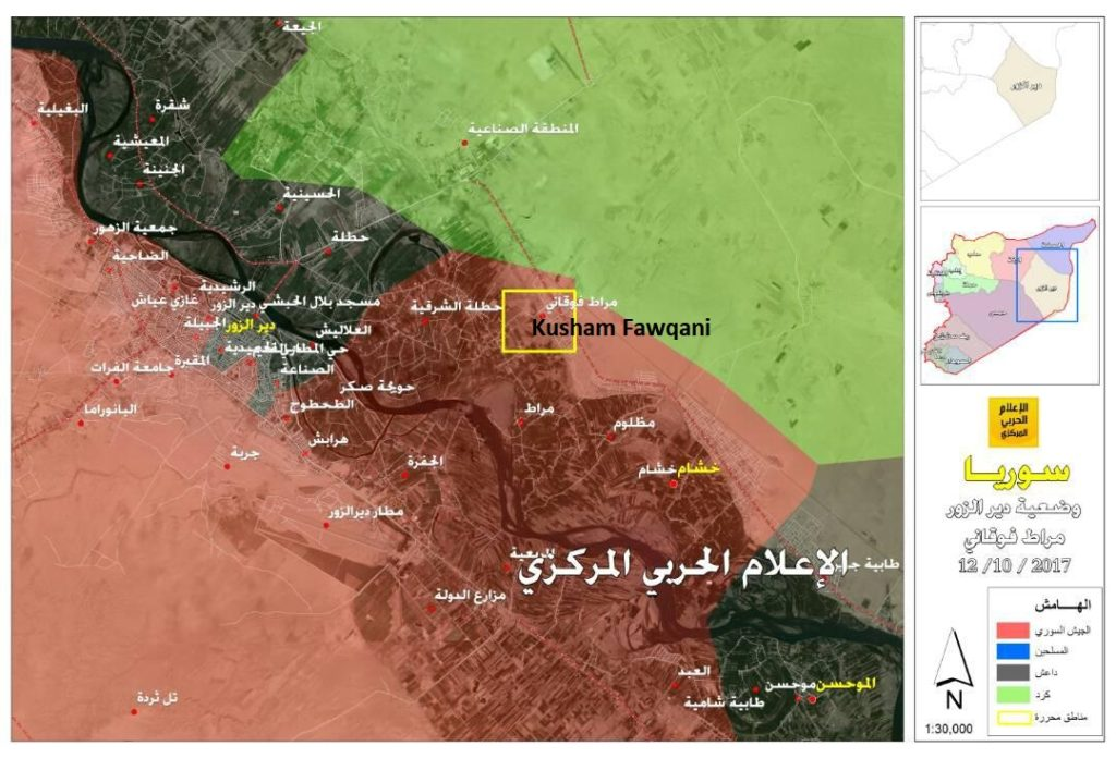 Syrian Government Forces Seize Kusham Fawqani From ISIS North Of Deir Ezzor (Map, Video)