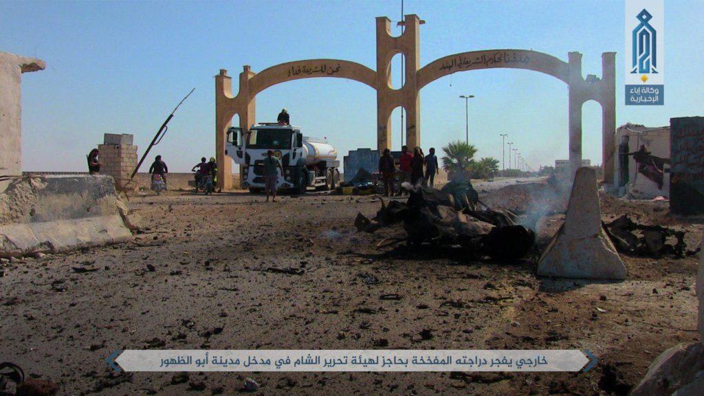 Hay'at Tahrir Al-Sham Recaptures Rahjan Village From ISIS In Northeastern Hama