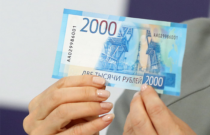 Russia's Central Bank Made First Step In Creating United Eurasian Currency?