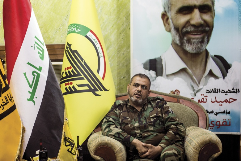 Iraq Reponds To Tillerson's Statement About 'Iranian Militias', Says No Party To Interferene Into Iraqi Matters