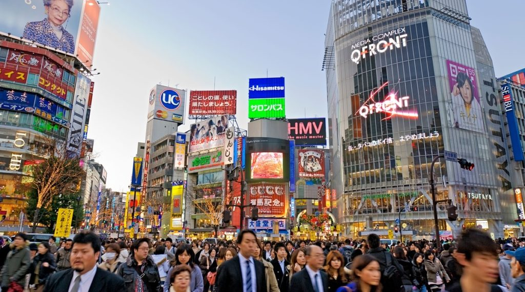 Is ICO Ban Possible In Japan?