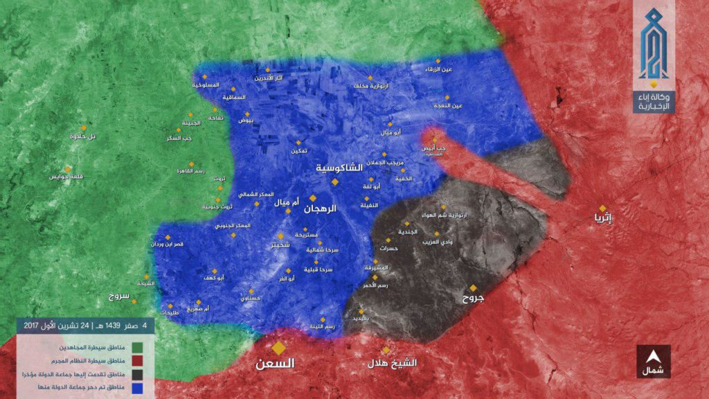 Syrian Army Uses Clashes Between ISIS And al-Qaeda To Advance In Northern Hama - Reports