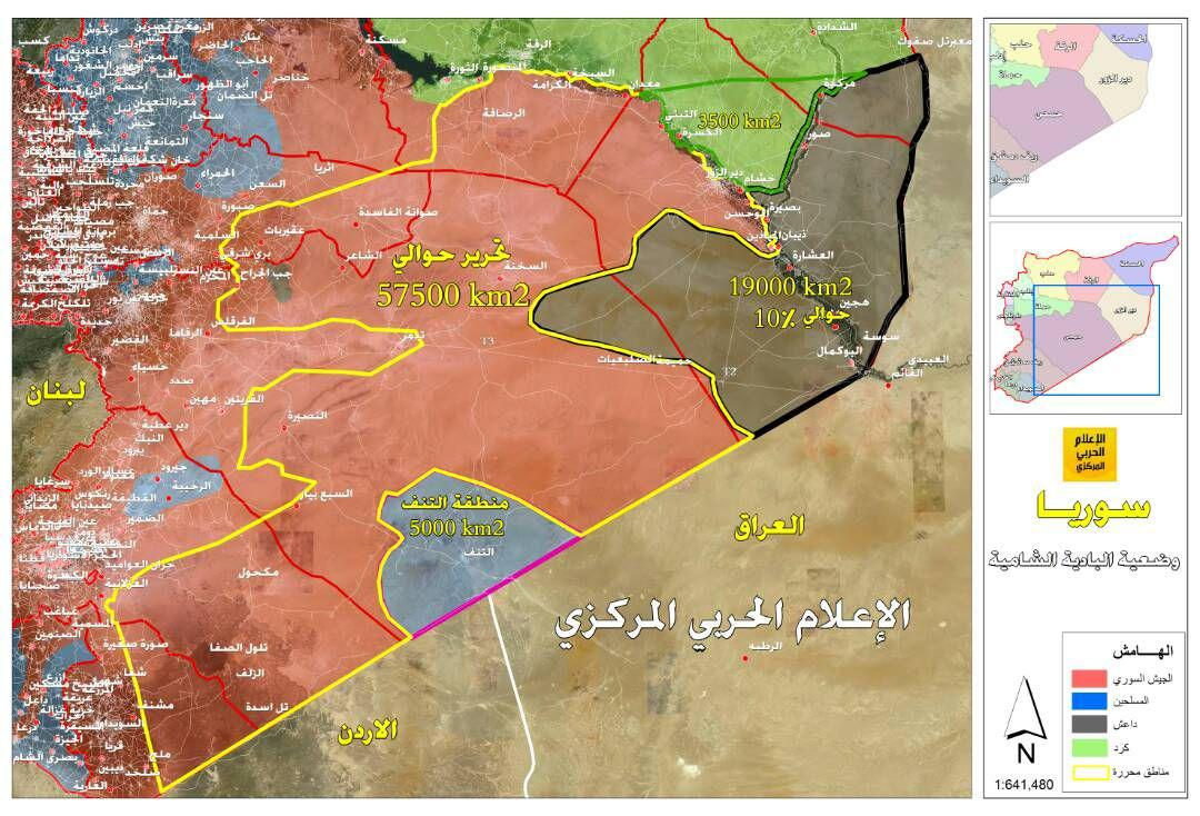 government forces liberated 57 500km2 of syrian desert maps