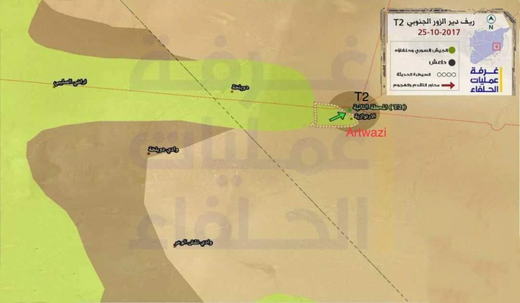 Syrian Army, Hezbollah Advance Further On ISIS-held T2 Pumping Station (Map, Video)