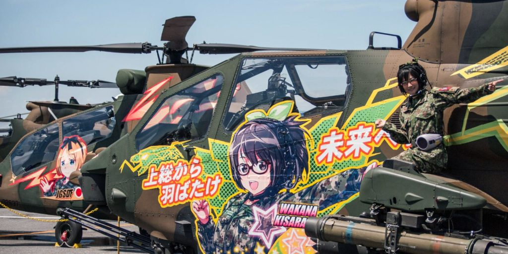 Japan's Defence Industry