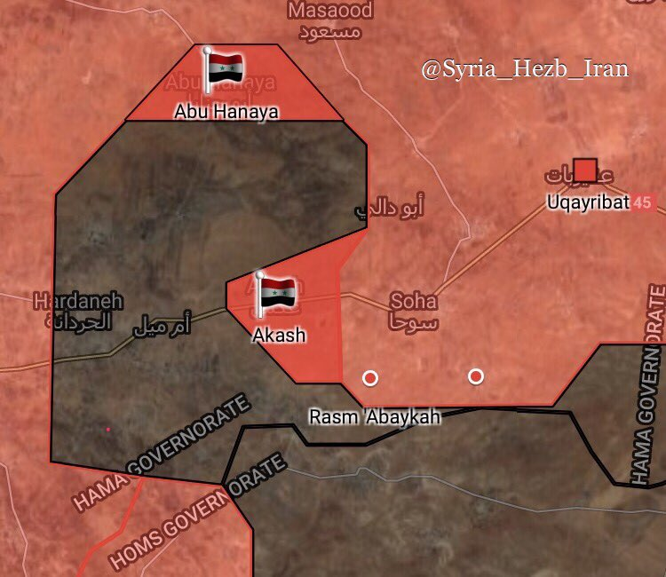 Syrian Government Forces Liberated Important Akash Village In Eastern Salamiyah (Maps)