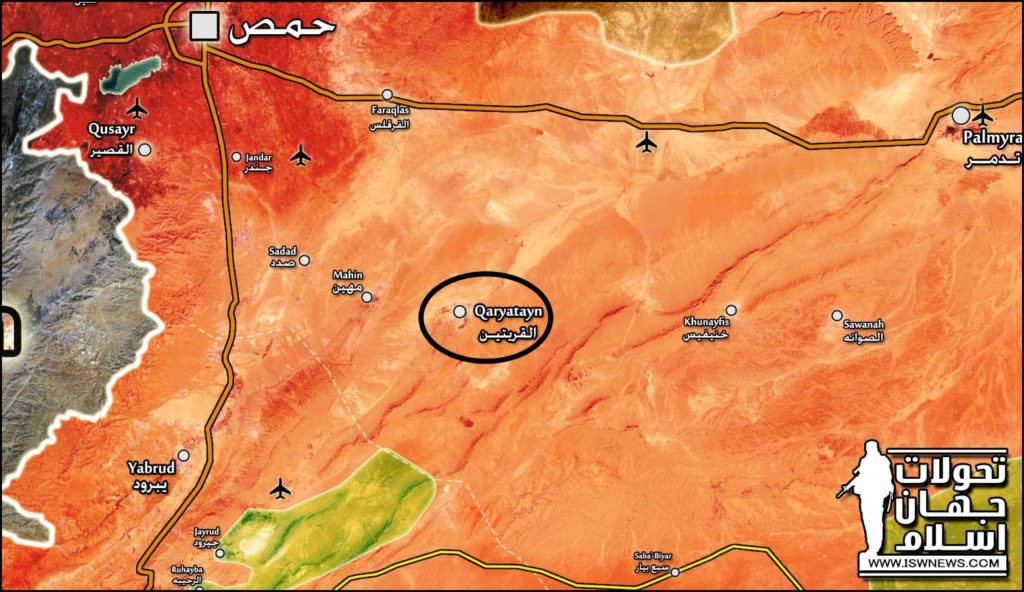 Update On Situation In Syria's Qaryatayn Seized By ISIS Sleeper Cells