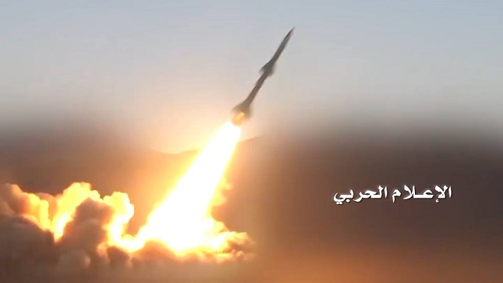Houthi Forces Launched Qaher-M2 Ballistic Missile At Military Target Inside Saudi Arabia