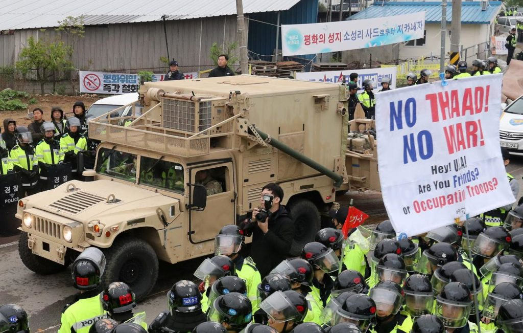South Korea And China Agreed To Discuss THAAD Deployment Issue