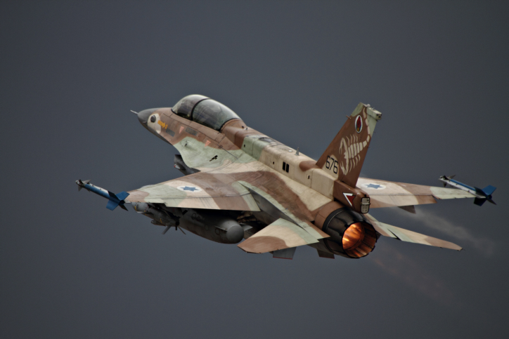 Israel Giving the Kurds an Air Force to Fight Baghdad - Reports