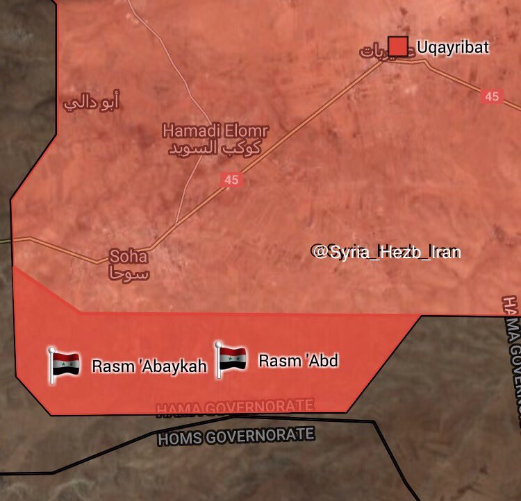 ISIS Retreats From Two More Villages In Eastern Salamiyah Pocket (Syria Maps)