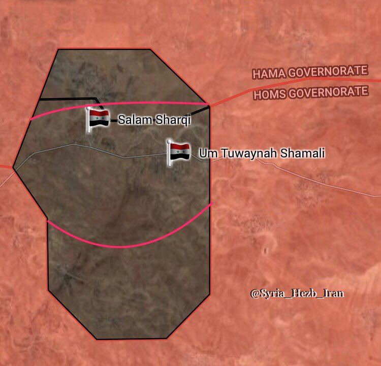 ハマ・ホムス行政国境でシリア軍放出する2つのより多くの村(地図)