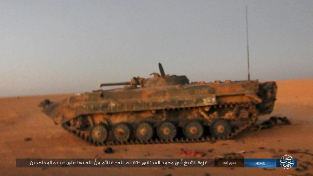 Syrian Army Recaptures Entire Al-Sukhnah-Deir Ezzor Highway
