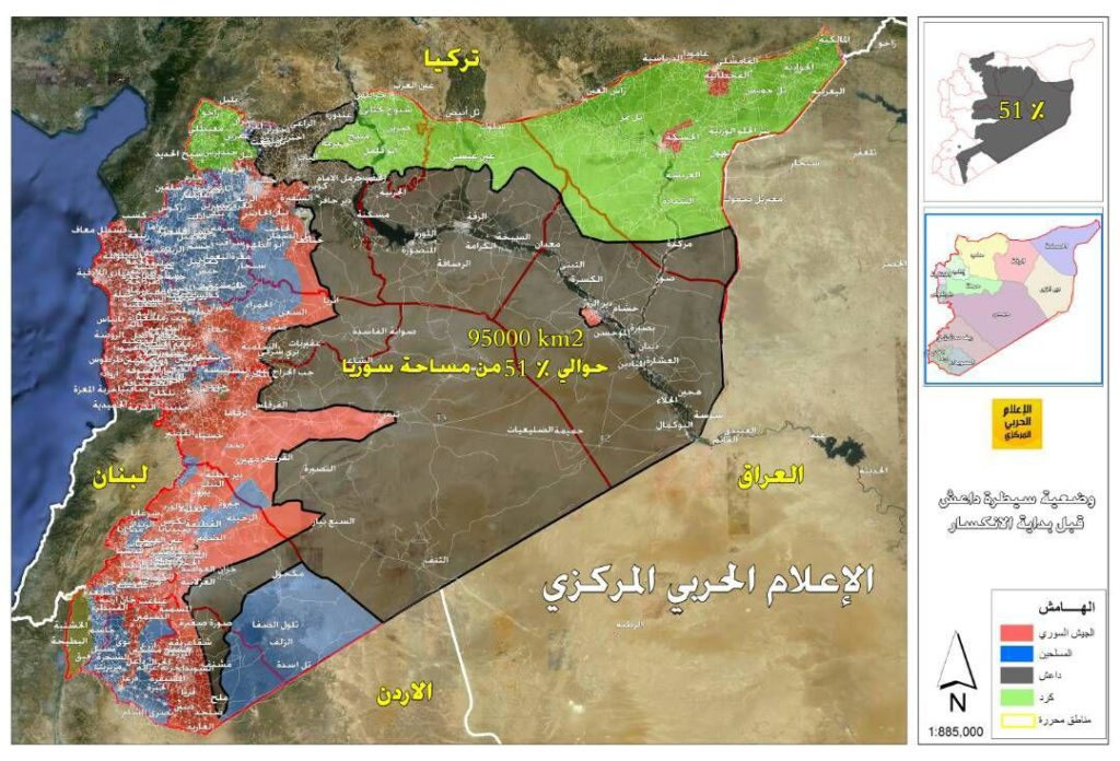 Government Forces Liberated 57,500km2 Of Syrian Desert (Maps)