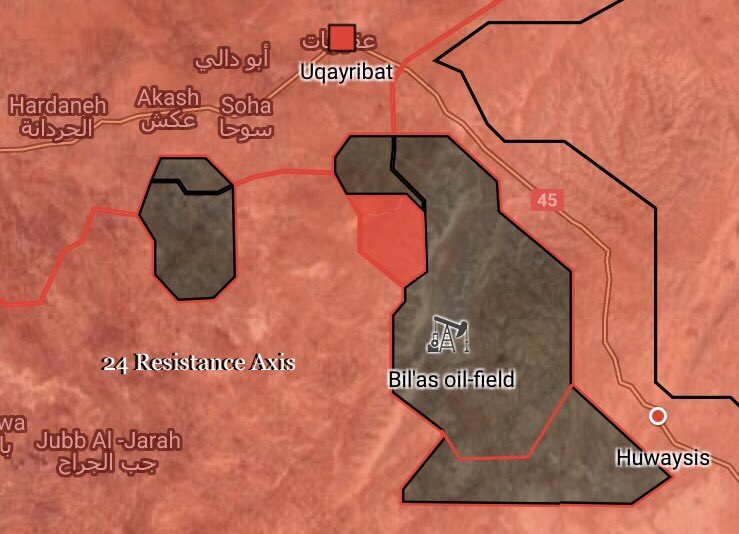 Syrian Government Forces Liberated 5 Villages From ISIS South Of Uqayribat (Maps)