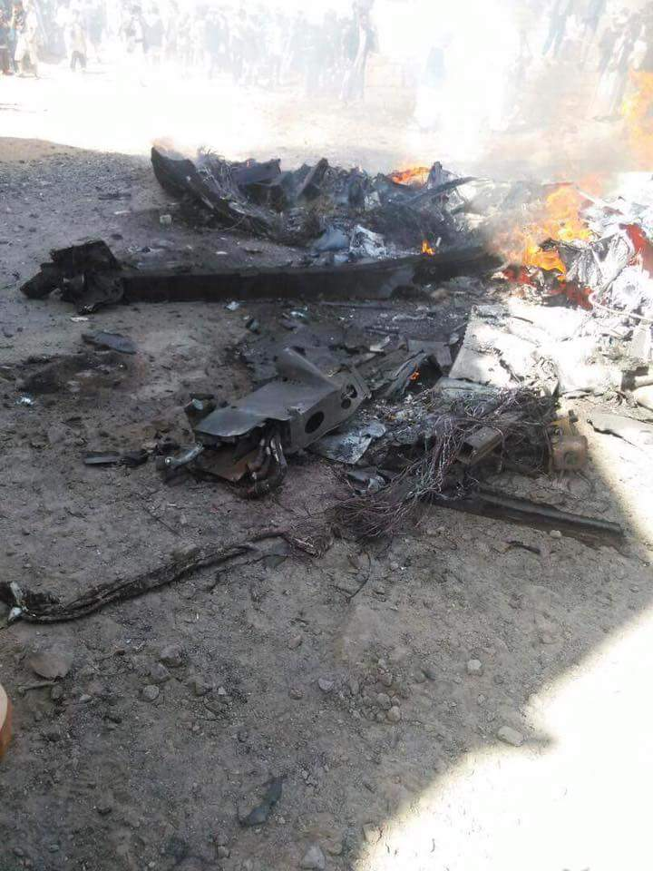 Houthi Forces Downed U.S. MQ-9 Reaper Over Yemeni Capital (Photos, Video)