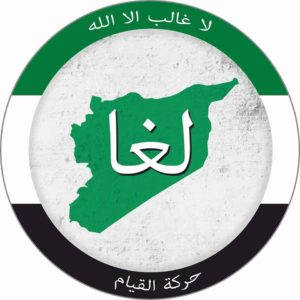 Chaos In SDF-held Area: FSA Launches Series Of Hit And Run Attaacks Against US-backed Force (Videos)