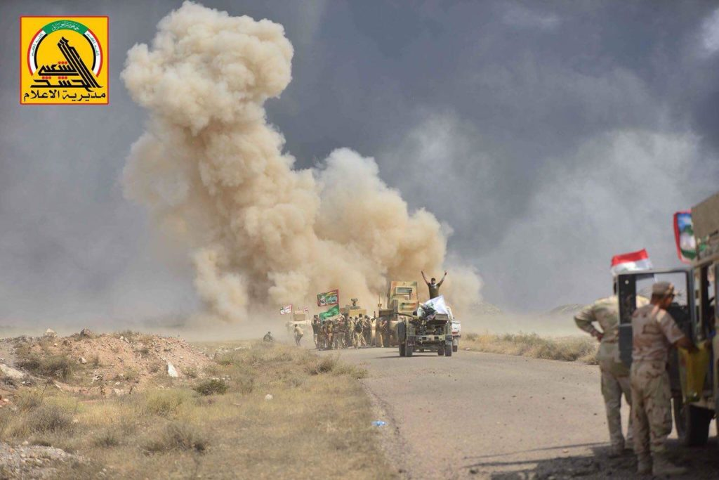 Iraqi Army Captures Key Airbase South Of Hawija Town (Map, Photos)