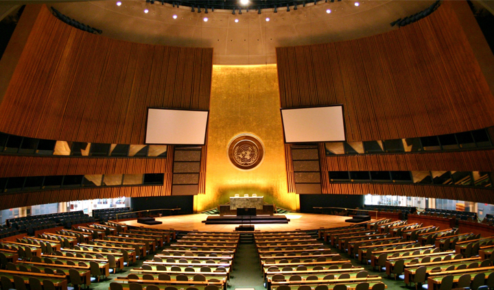 US Sabotages Work Of United Nations Using Its Role Of Host State
