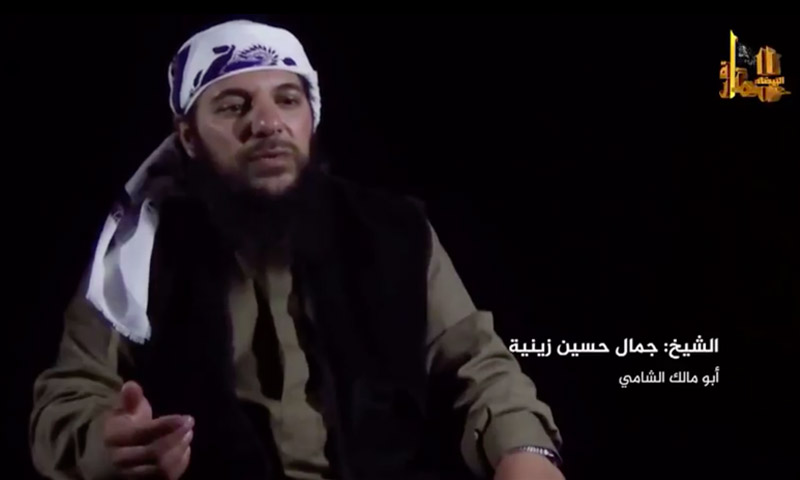 Gunmen Assassinate Son Of Former Hayat Hay'at Tahrir Al-Sham Commander In Lebanon