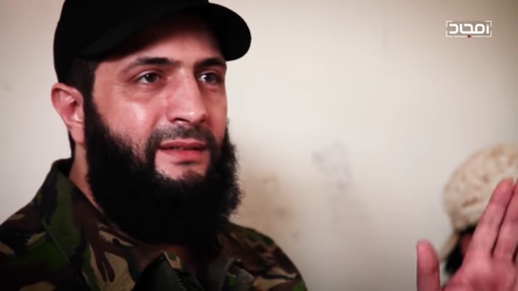 Al-Julani Makes His First Public Appearance Since Russian Military Claimed He Fell Into Coma