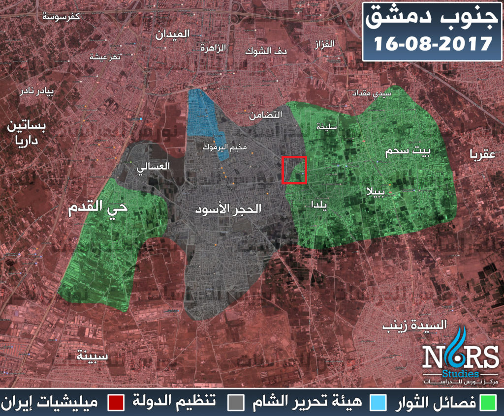 ISIS Makes New Gains In Yarmouk Camp South of Syrian Capital