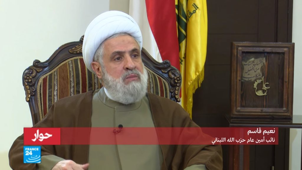 Hezbollah Official: Hezbollah Will Withdraw from Syria When Political Solution Is Reached