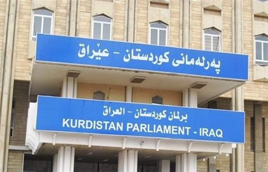 Intra-Kurdish Violence Erupts In Iraqi Kurdistan As Its President Resigns