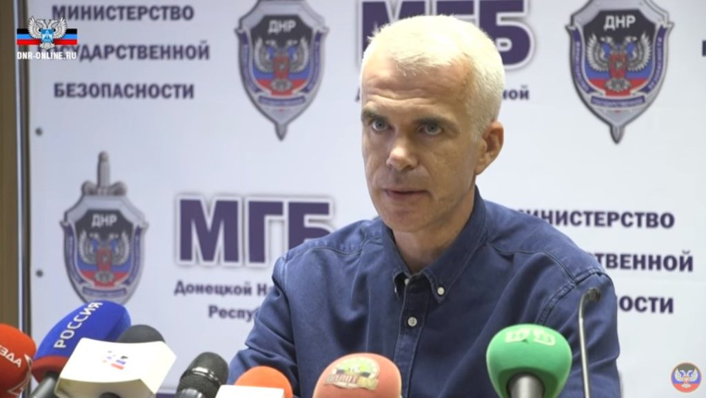 High Ranking Security Service Officer Of Ukraine Defected To Donetsk People's Republic