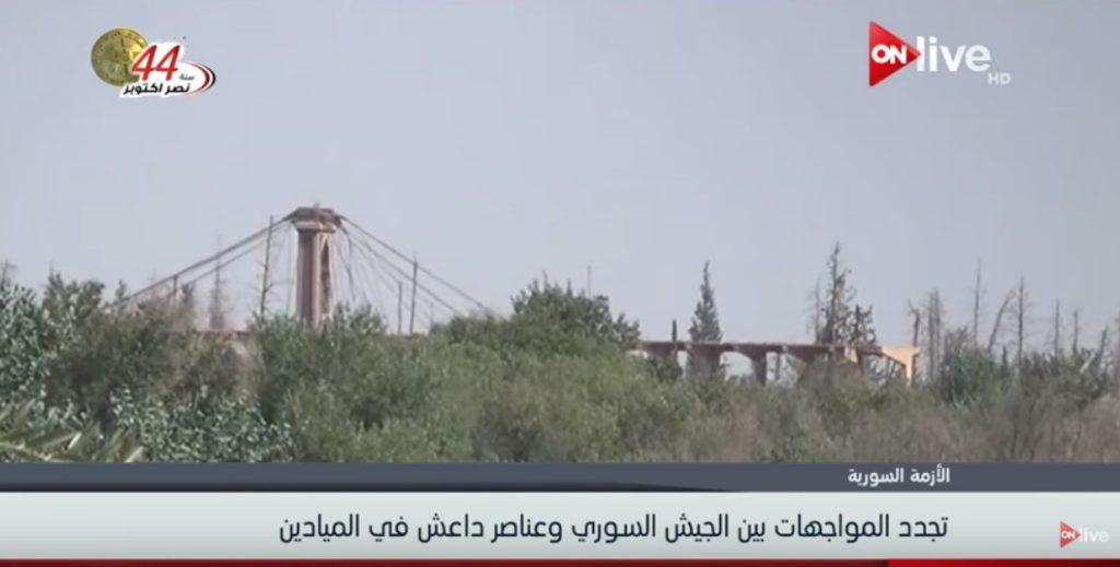 Video Confirmation: Syrian Army IS In Control Of al-Siyasah Bridge North Of Deir Ezzor City