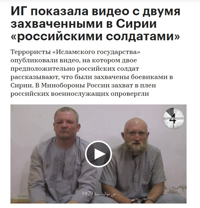 Are Russian Media Outlets a Part of U.S. PSYOPs?