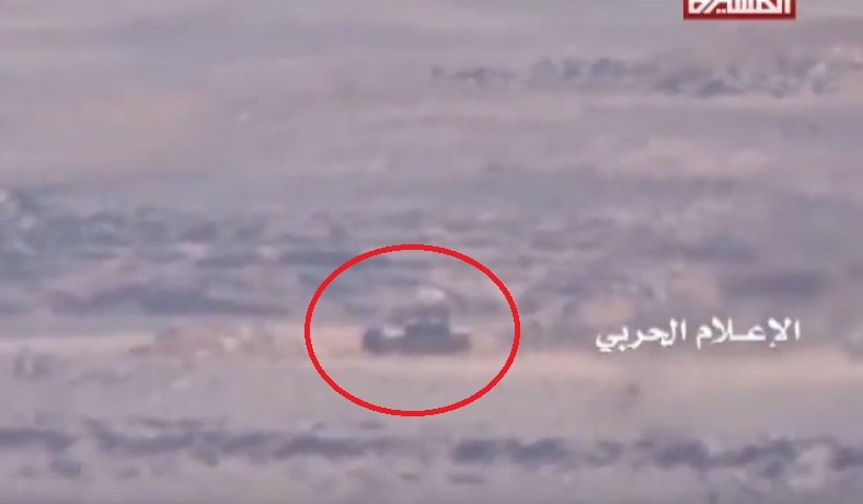 Yemeni Forces Ambushed Saudi Armoured Vehicle (Video)