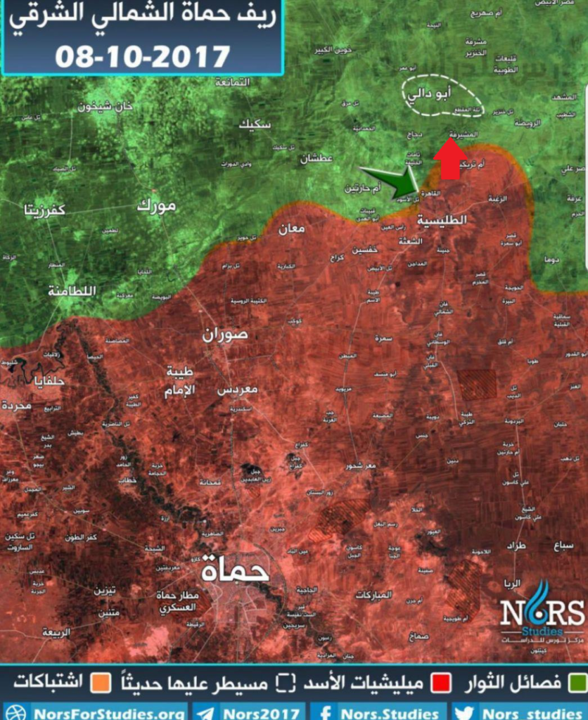 Syrian Army Launches Offensive To Recapture Abu Dali Village In Hama Countryside