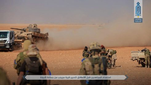 Hay'at Tahrir al-Sham Recaptured More Villages From ISIS In Northeastern Hama