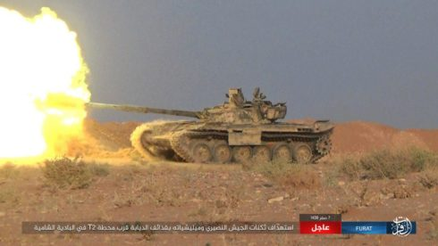 Syrian Army Deploys In Only 40km From Al-Bukamal City