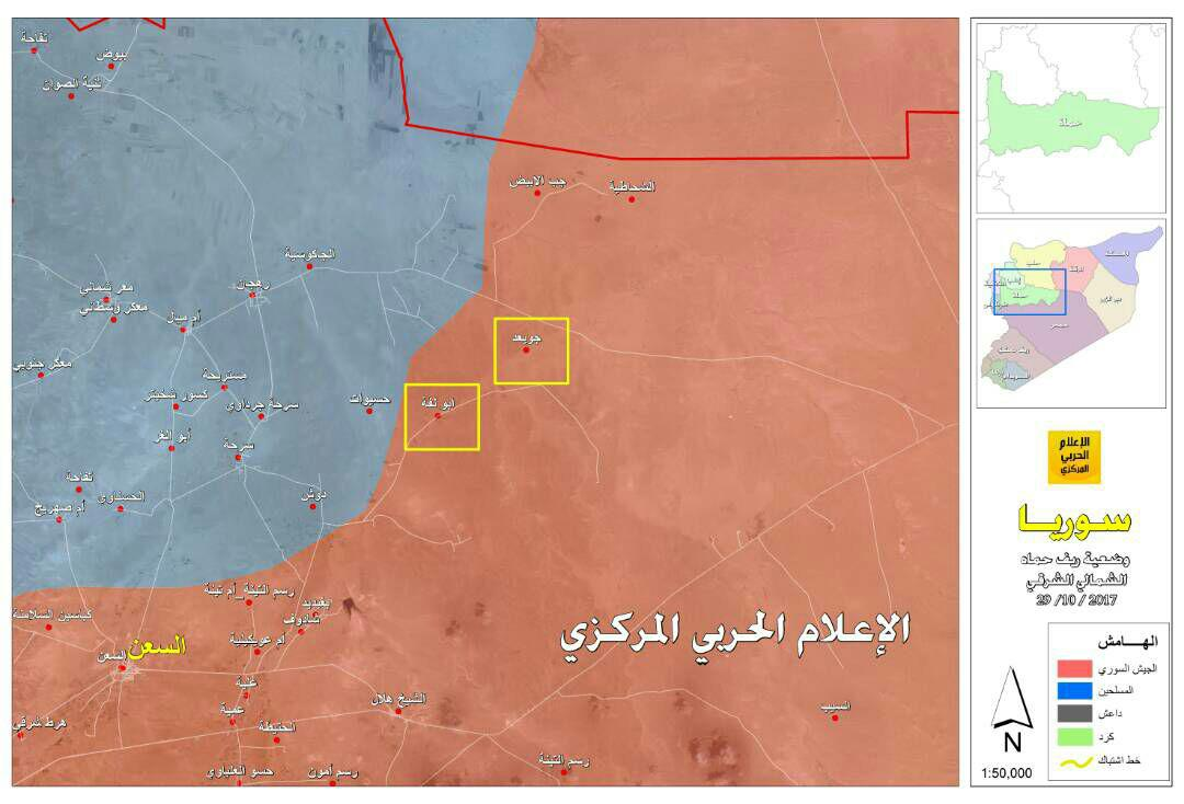 Syrian Arab Captures Two New Villages, Killed 30 Militants In Northeastern Hama