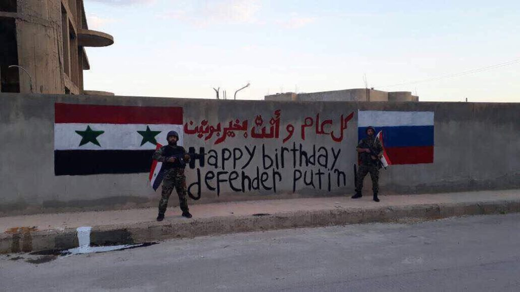 Photo: Syrian Troops Send Birthday Message To Russian President