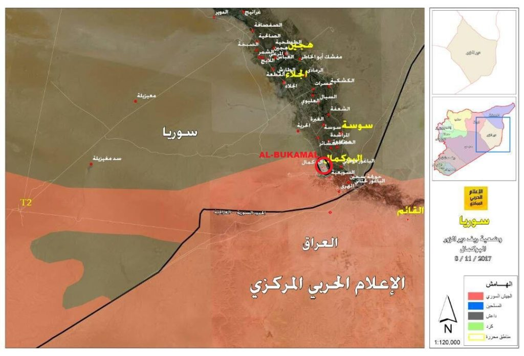 Syrian Army, Allies Liberated Al-Bukamal City From ISIS - Media