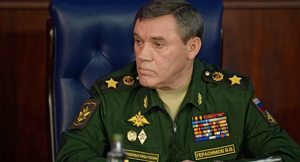 Russian General Staff: Active Phase Of Syria Military Operation Nears End