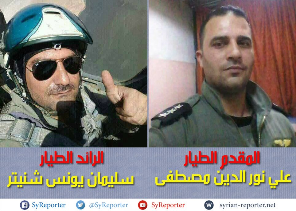 Two Syrian Pilots Die After Their Warplane Crash In Deir Ezzor Province - Reports