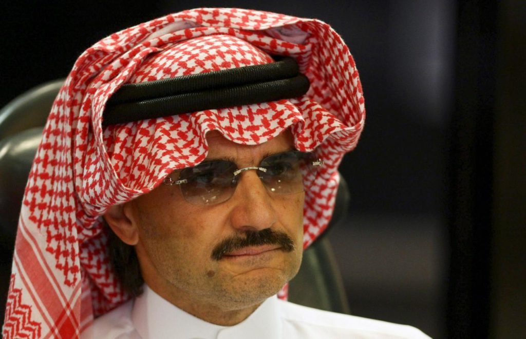 Detained Princes Swapping Assets For Freedom