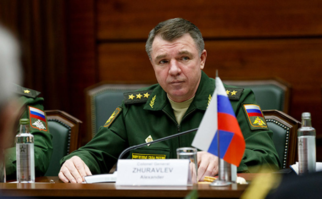 Russian Military To Appoint New Commander For Its Forces In Syria - Report