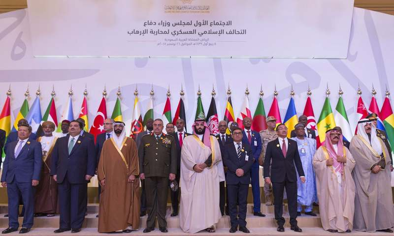 Interesting Statements Made During Meeting of Defense Ministers of Islamic Military Counter Terrorism Coalition In Riyadh