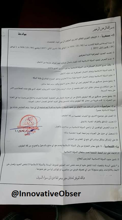 Text Of Alleged Ceasefire Agreement Between US-backed Forces And ISIS In Syria Appeared Online