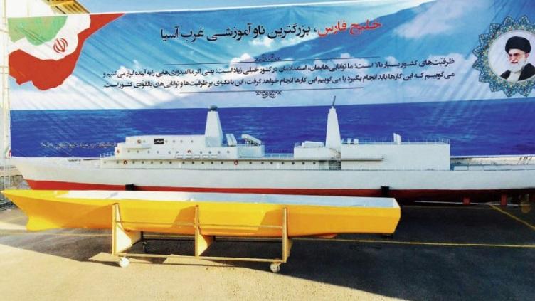 Iran Builds Region's Largest Warship
